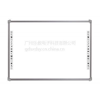 时信达H系列82寸塑胶边框红外交互式电子白板