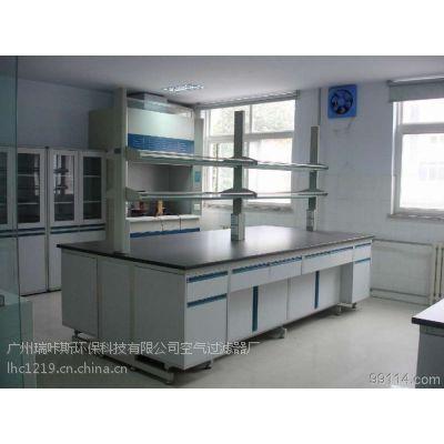 供应十年实验室家具安装经验 广州RJS实验边台通风柜设计、加工、安装工厂