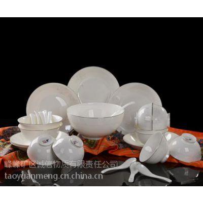 骨质瓷,陶园梦,唐山骨质瓷餐具