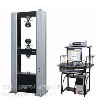 无锡 江阴 泰州 金属材料拉力试验机