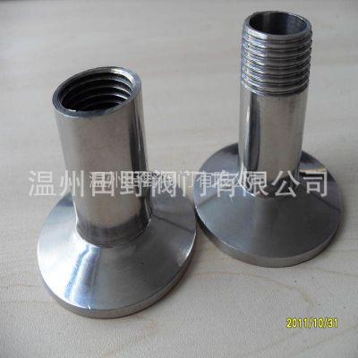 供应化工设备配件、化工设备备件、316不锈钢配件