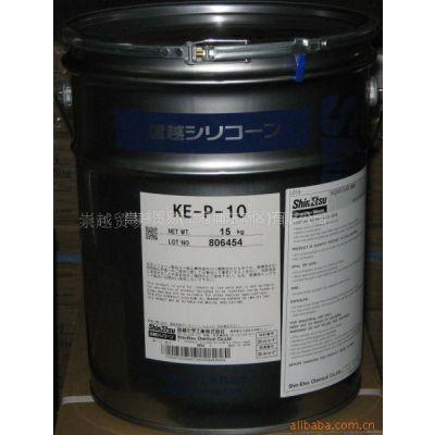 供应信越KEP-10离型剂(脱模剂)