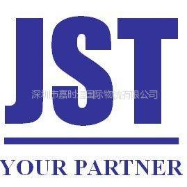 供应深圳到韩国仁川海运代理公司、深圳直达仁川需要4天