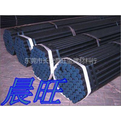 供应供应进口CK65高耐磨弹簧钢 CK65高韧性弹簧钢带