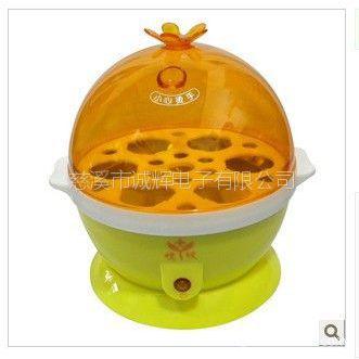 供应正品憶欣【小额批发】蒸蛋器多功能煮蛋器蒸蛋机煮蛋机ZDQ礼品