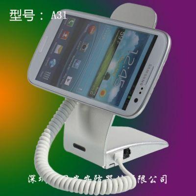 供应深圳厂家供应A31手机防盗器材