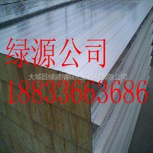 供应外墙酚醛泡沫保温板界面增强复合板|界面复合酚醛板|酚醛板厂家