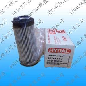 供应汉德克供应0500D010BN4HC贺德克液压油滤芯