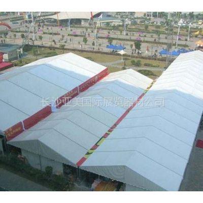 供应长沙大型户外蓬房租赁、活动篷房帐篷制造