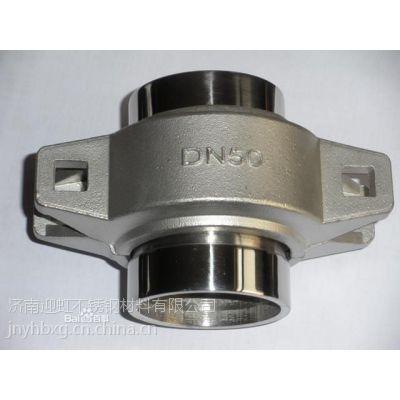 供应供应济南水处理设备拷贝林卡箍DN200/219