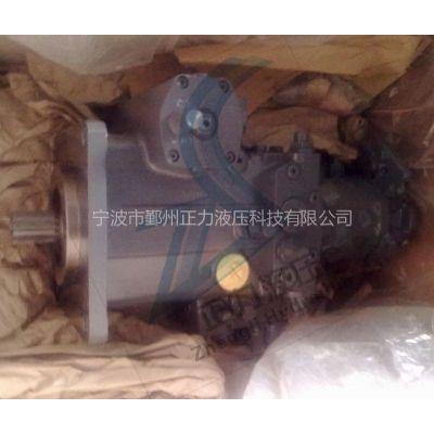 供应力士乐A4VG180 A10VO28DR双联泵