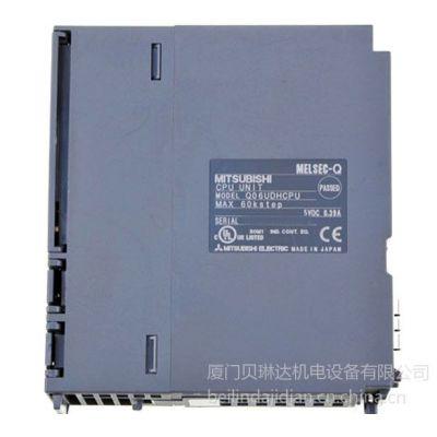 供应三菱IQ系列可编程控制器Q06UDHCPU    Q06UDHCPU***惠  Q06UDHCPU