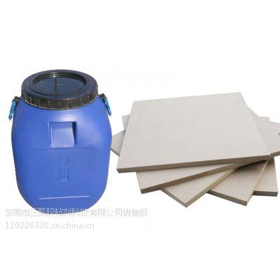 固歌木板压板胶/石膏板压板胶水/阻燃板粘合胶水