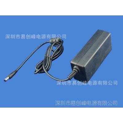 12V4A电源适配器 环保塑料外壳 质量认证FCC CE UL KC CB