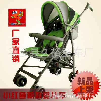 夏季新款首发 婴儿推车可折叠手推车儿童推车轻便舒适宝宝可坐