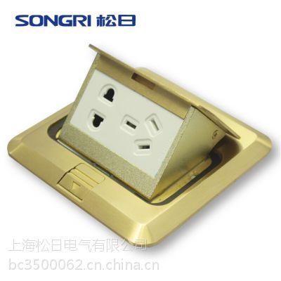 上海松日地插 弹起式地面插座全铜防水 10A五孔地面地板插座