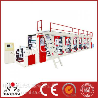 供应系列高速电脑凹版印刷机