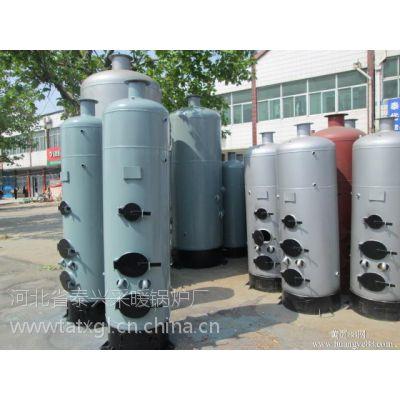 常压蒸汽锅炉厂家 江苏常压蒸汽锅炉价格