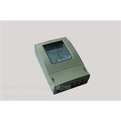 智能电表_常工电子有限公司_三相四线智能电表生产