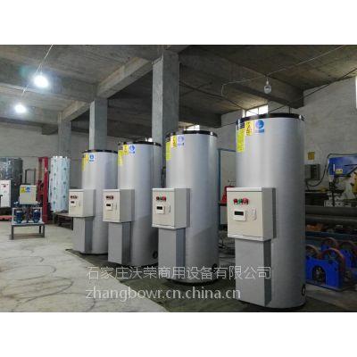 储水式电热水器排名WR-400