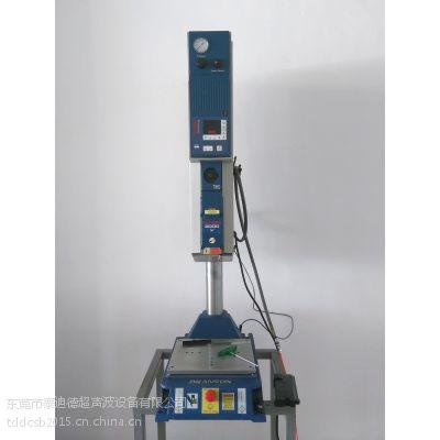 维修必能信2000IW 一体机高频超声波焊接机设备塑焊机