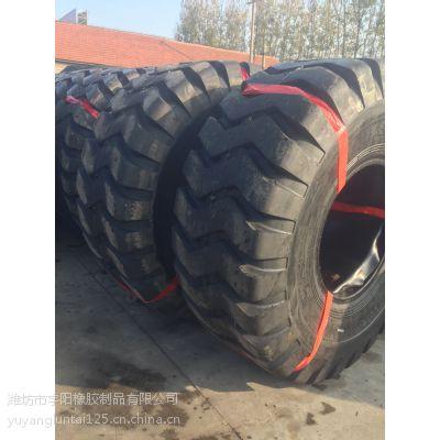 正品三包 河南风神 23.5-25 50铲车装载机轮胎