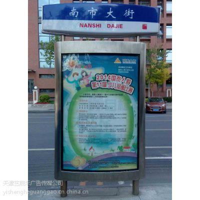 天津【指示企业位置的】【交通指示牌】广告