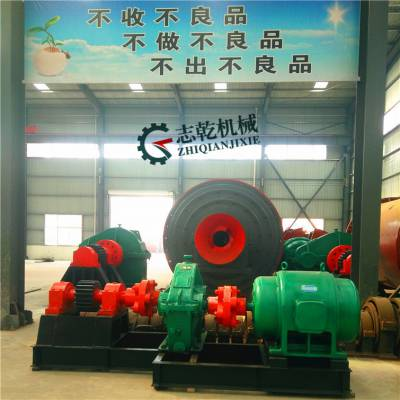 选矿球磨机 制砂生产 选矿设备 志乾 石英砂金属矿石溢流球磨机