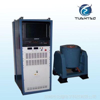 元耀厂家直销电磁式高频振动试验台 模拟运输振动试验机 可编程