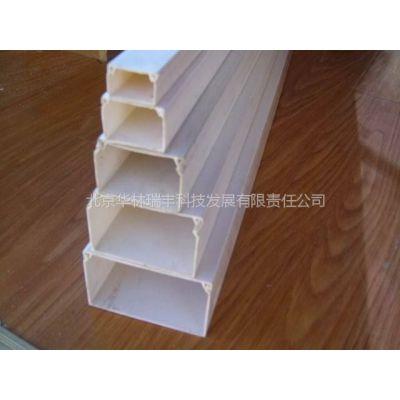 供应PVC电线管 工业线槽 高级阻燃PVC线槽