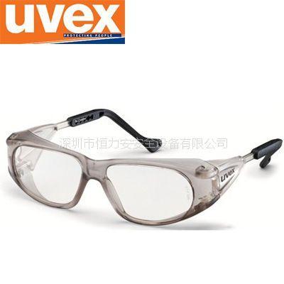 供应德国UVEX9134优唯斯矫视安全防护眼镜劳保眼睛可换镜片镜框批发