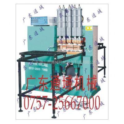 供应宠物笼排焊机、网片排焊机、龙门排焊机