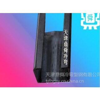 供应宜川热镀锌C型钢价格