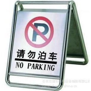 供应停车场区域指示牌【泊车牌价格】