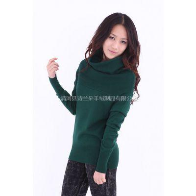 供应2012秋冬装新款蝙蝠式羊绒衫 针织羊绒衫 毛衣女韩版宽松 打底衫