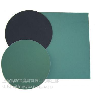 厂家直销上海砥峰牌优质圆形金相砂纸/金相耐水砂纸