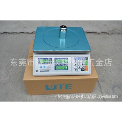 特价台湾联贸UTE计数电子称 UCA-N精密工业电子秤 15kg电子磅秤