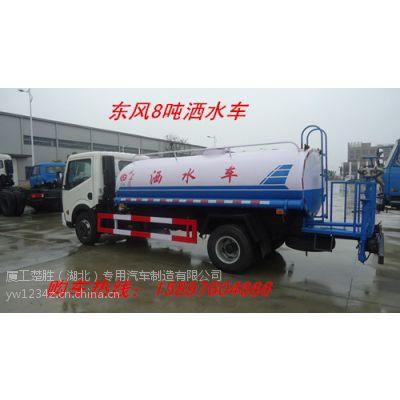 8吨洒水车东风多利卡绿化洒水车