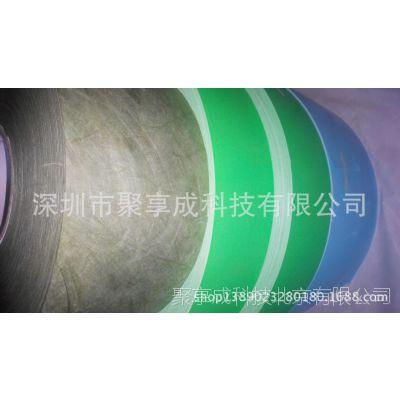 卷筒幅宽单面印染颜色纸加工,水洗揉搓不掉色,效果好价格实惠