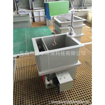 供应PP槽、电解槽支持电镀槽加工小型电镀设备 电镀设备厂家直销