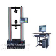 微机控制5吨电子万能试验机 第十二届南京国际科学仪器及实验室装备展览会