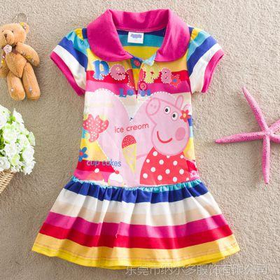 peppa pig 佩佩猪一件代发 夏季新款纯棉女童印花可爱条纹连衣裙