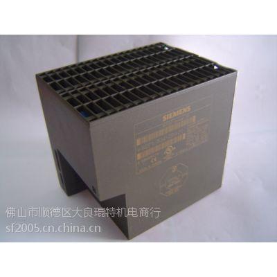 供应:台湾`KYMYO COMBEST`砂带机 CY-39120