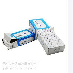 批发销售上海司太立Stellite 12钴基焊丝