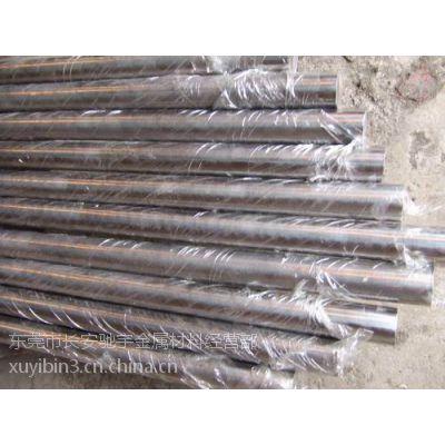 批发1Cr17不锈铁棒料/圆棒 不锈钢1Cr17拉光棒材价格