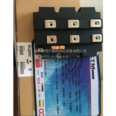 6SY7000-0AA88可控硅 西门子