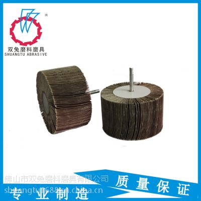 双兔磨料 带柄页轮 20X25X6 复杂面打磨 强度大 附柄砂布轮