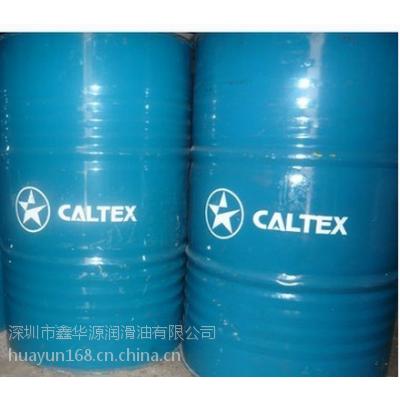 加德士/Caltex Molytex EP0二硫化钼极压润滑脂