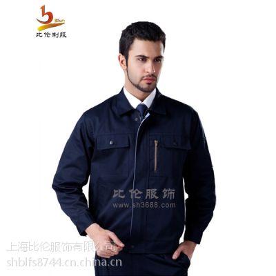 比伦供应上海工厂工作服 夹克套装厂服工作服订做BL-QD20