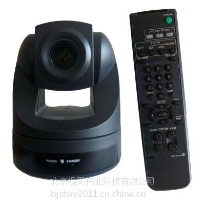 金视天 KST-M5UV10H 高清视频会议摄像机 USB